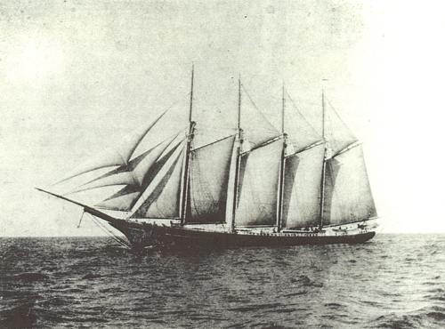 The Alma EA Holmes